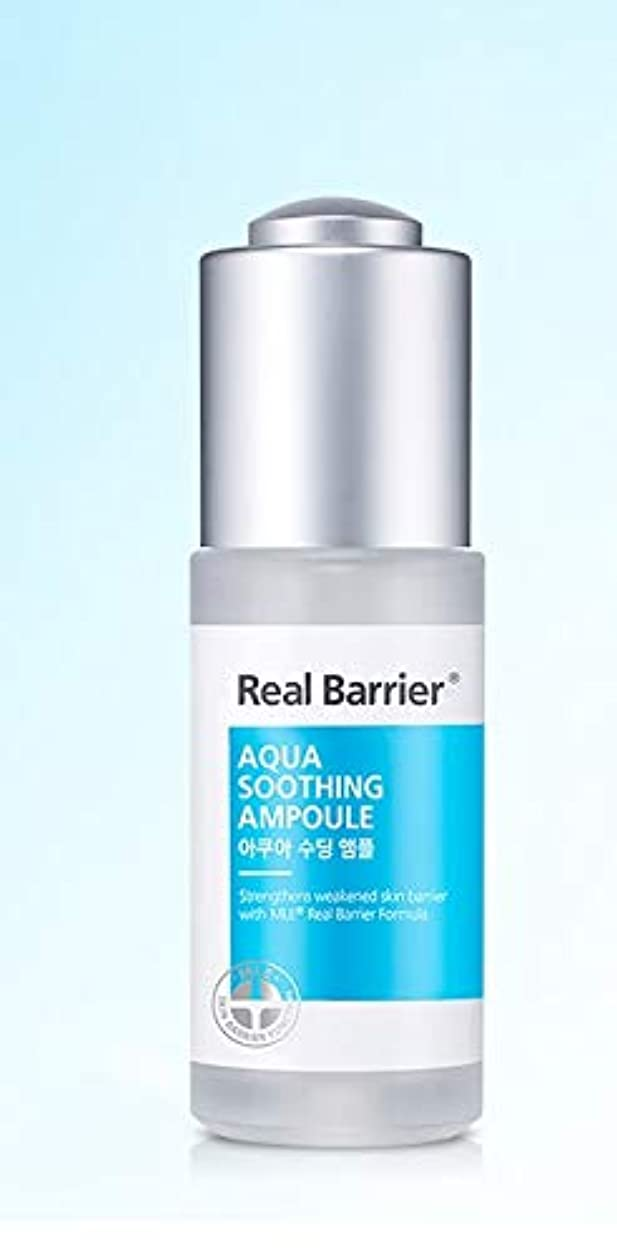 ATOPALM Real Barrier アクアスージングアンプル 20ml / ATOPALM Real Aqua Soothing Ampoule [並行輸入品]