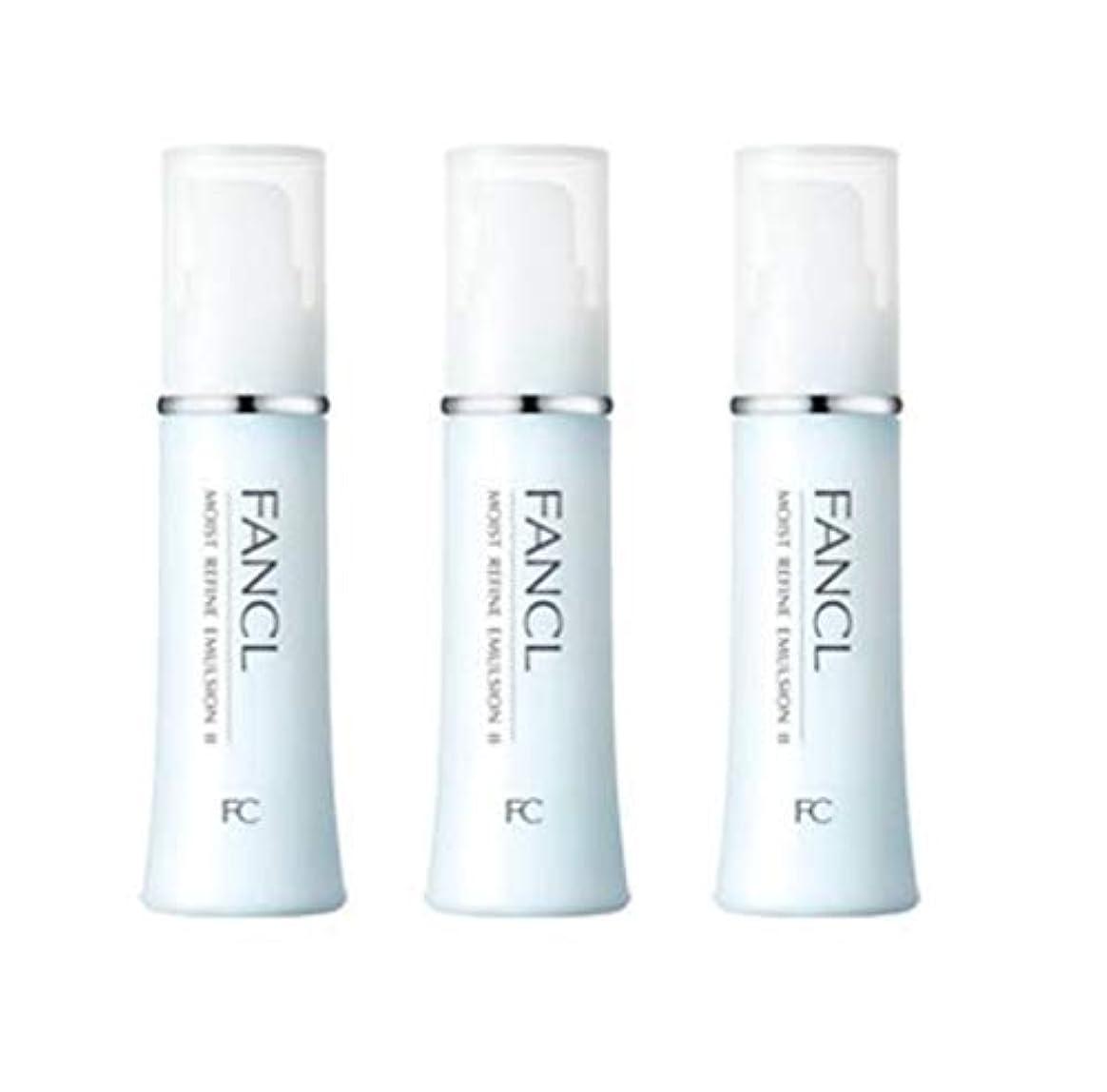 ナイトスポット濃度お風呂ファンケル(FANCL)モイストリファイン 乳液IIしっとり 3本セット(30mL×3)