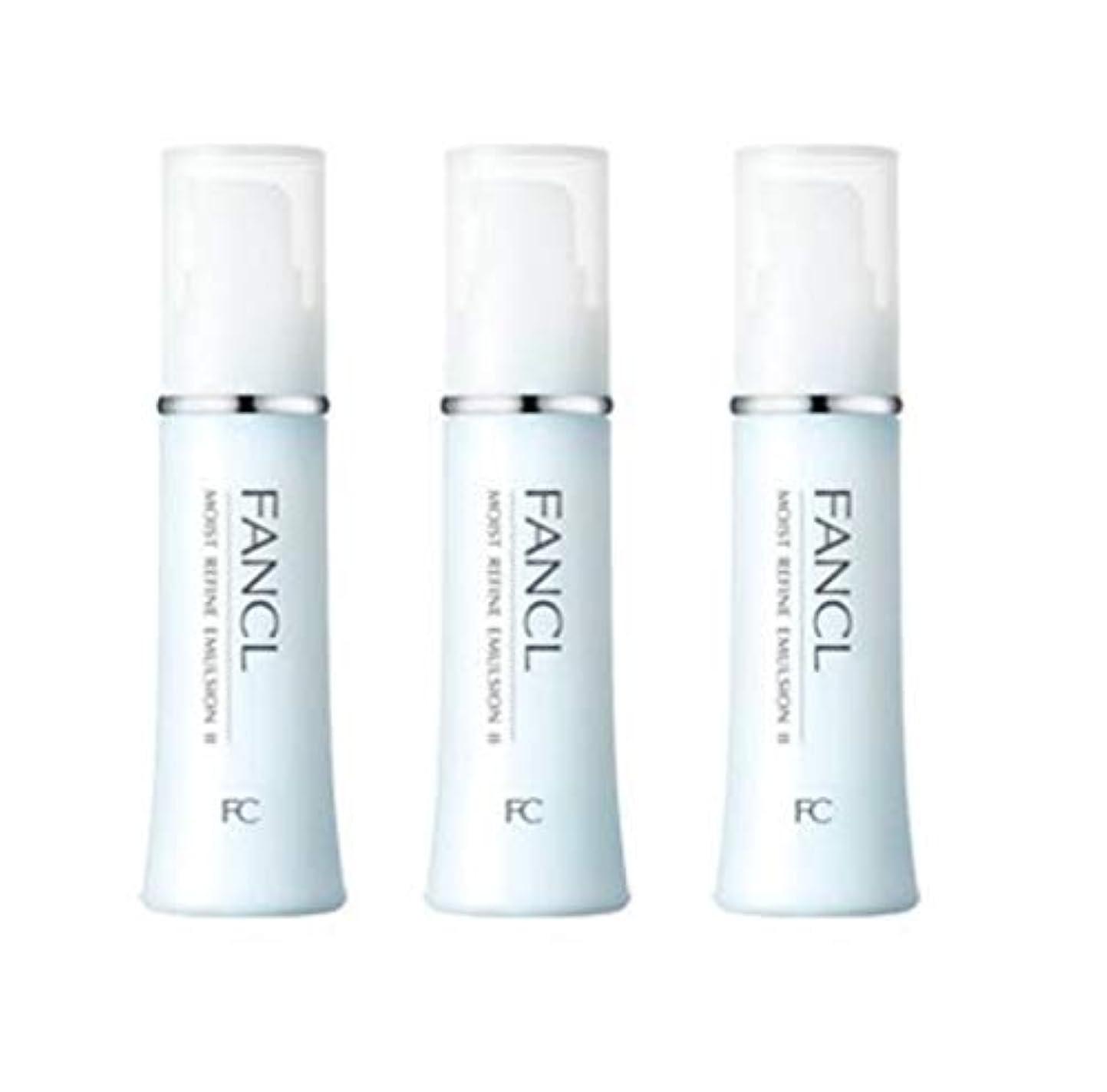 好み取り扱い害ファンケル(FANCL)モイストリファイン 乳液IIしっとり 3本セット(30mL×3)