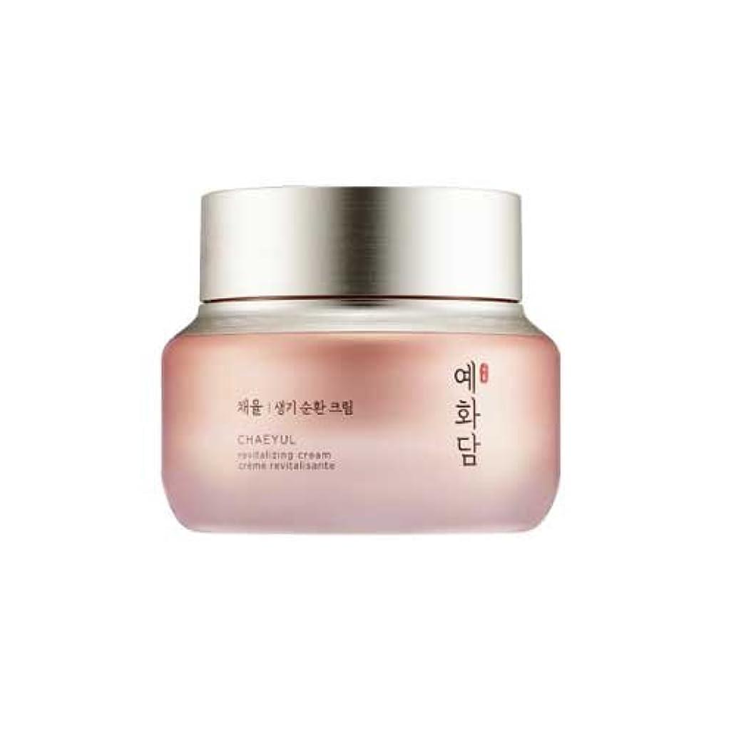 美人図からの新シリーズ![The Face Shop] YEHWADAM CHAEYUL Revitalizing Cream 50ml [2016 NEW] [並行輸入品]
