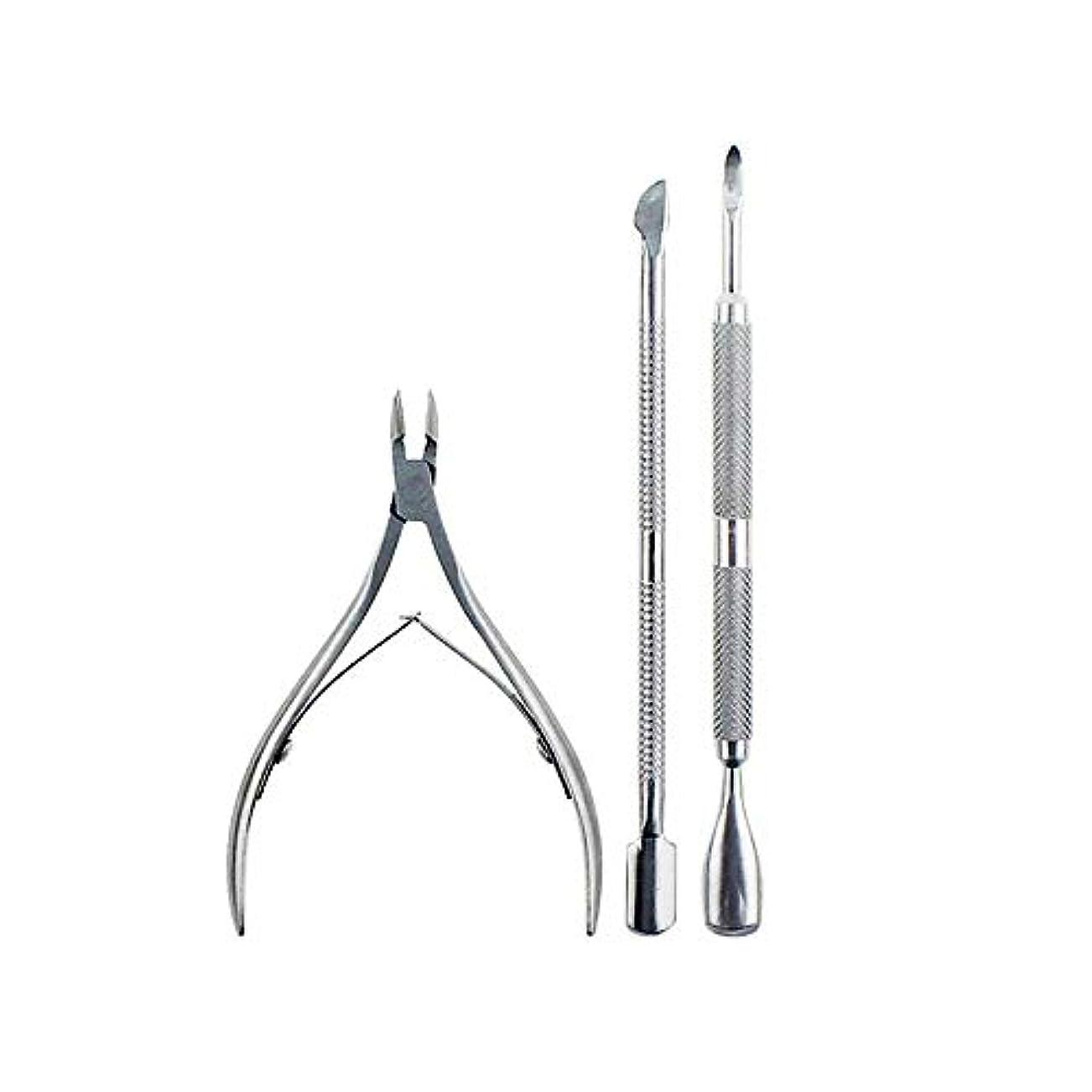 聖書歯痛ペインギリックホット爪切りセット美容ネイルツールセット高級ステンレス鋼製セット、シルバー、3点セット