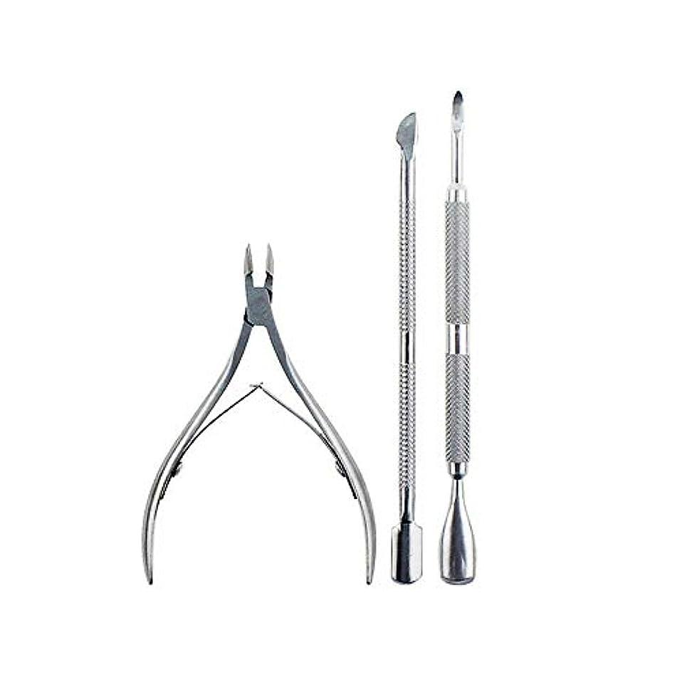 スイス人クラフト神経ホット爪切りセット美容ネイルツールセット高級ステンレス鋼製セット、シルバー、3点セット