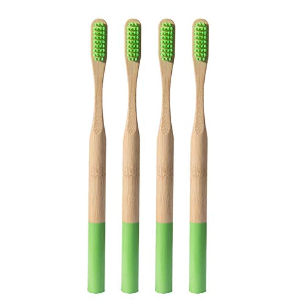 一晩適合しました耐えられないSUPVOX 4本の天然竹歯ブラシエコフレンドリーな歯ブラシ、柔らかいナイロン毛、BPAフリーの生分解性