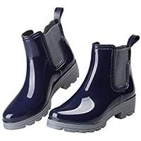 EYUSHIJIA Women's Short Rain Boots Waterproof Slip On Ankle Chelsea Booties