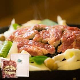 大雪地ビール館 特製 生ラム ジンギスカン 450g(約3.5人前)