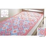 西川リビング ガーゼ 敷きパッド Borely (ボレリー) BO1054 2wayデザイン 100×205cm ピンク 2072-05493