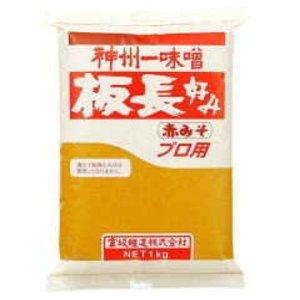 板長好み 赤みそ 1kg /宮坂醸造(12袋)