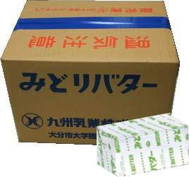 九州乳業 みどりバター(無塩)450gx30(1ケース) 業務用 冷凍