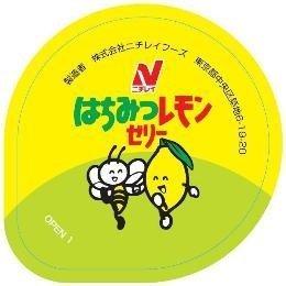 ニチレイフーズ 冷凍 はちみつ レモン ゼリー 60g×40個 軽減税率対象