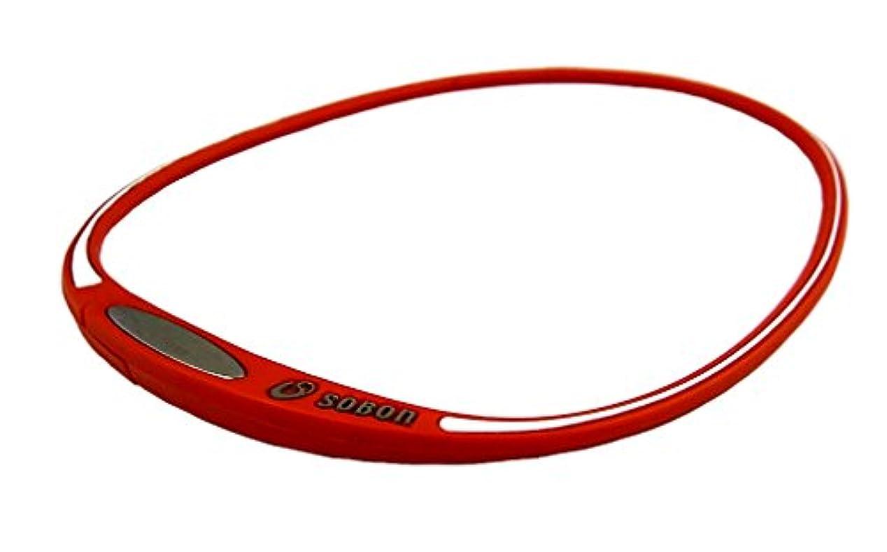合意道少数tg998rd シリコン製 スポーツネックレス SOBON ゲルマニウムネックレス