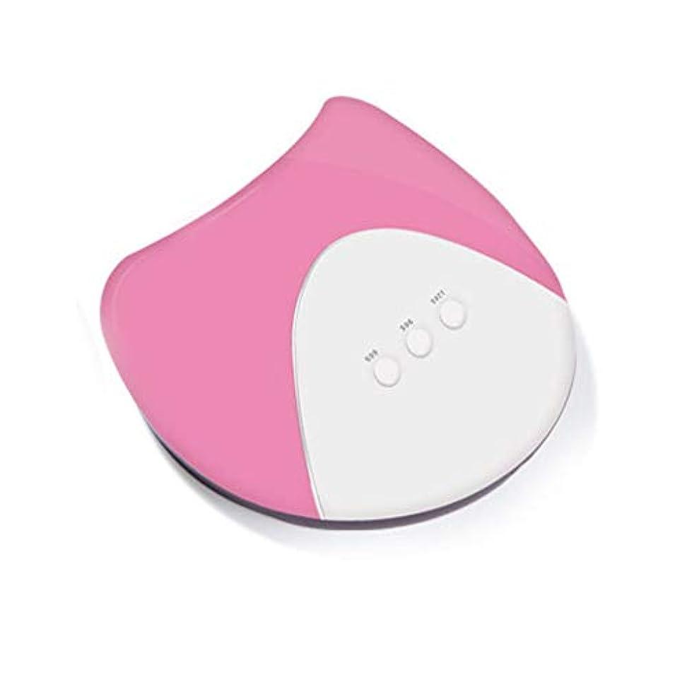 研究暴力配列36ワットネイルドライヤー、タイマー付きネイル用ポータブルLED/UVランプ、赤外線センサー、オープンデザイン、すべてのジェルに適して,Pink