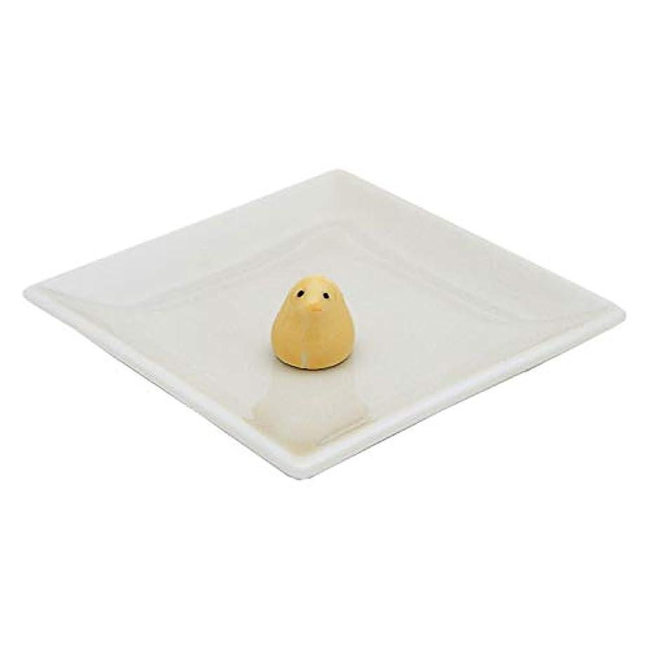 合意序文現代の陶器香皿&ヒヨコ香立(アイボリー)