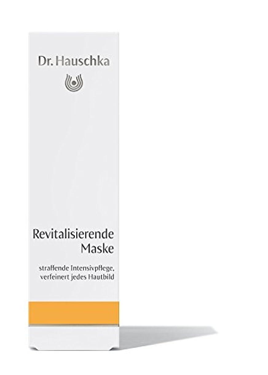 きらきらグリーンランド勝利したドクターハウシュカ Dr.Hauschka マスクR (パック) 30mL 【並行輸入品】