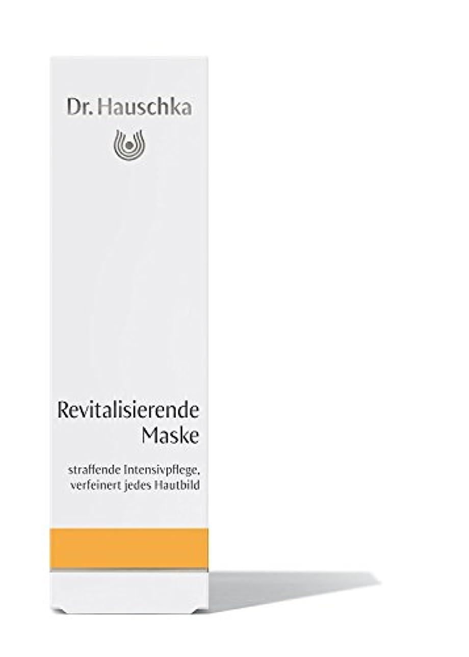 上みなさん時期尚早ドクターハウシュカ Dr.Hauschka マスクR (パック) 30mL 【並行輸入品】