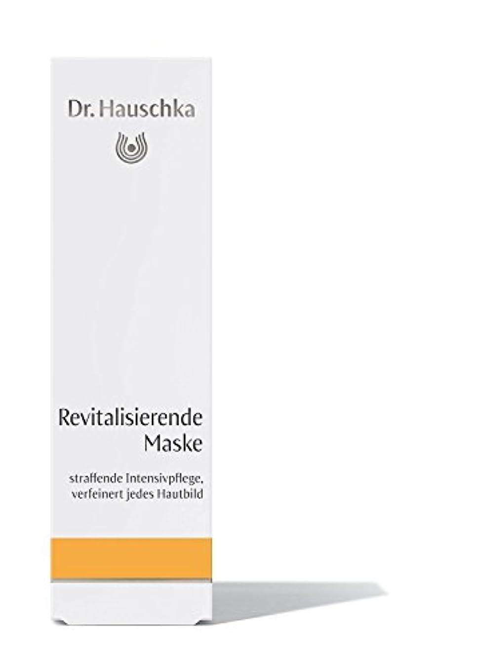 曲距離バックアップドクターハウシュカ Dr.Hauschka マスクR (パック) 30mL 【並行輸入品】