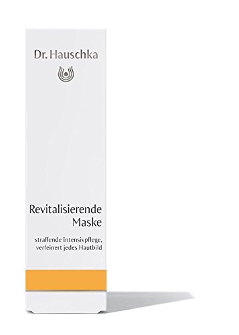 排泄する豆腐チェスドクターハウシュカ Dr.Hauschka マスクR (パック) 30mL 【並行輸入品】