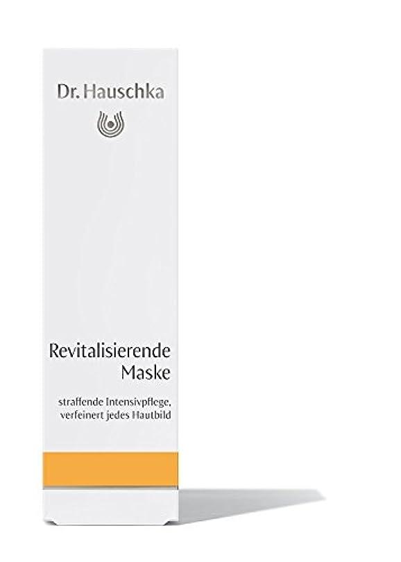 朝食を食べる後継お手入れドクターハウシュカ Dr.Hauschka マスクR (パック) 30mL 【並行輸入品】