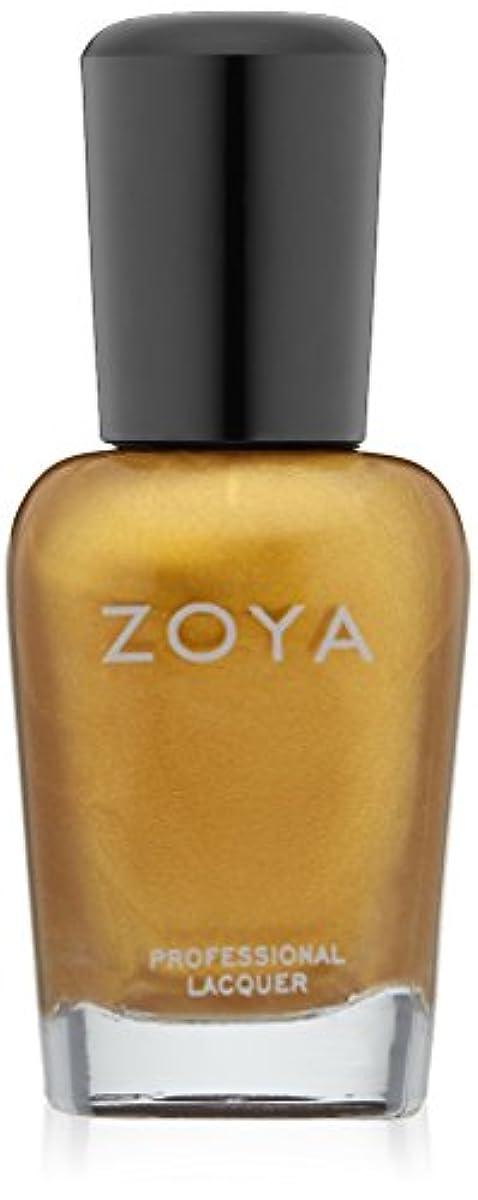 気体のミニチュア活力ZOYA ネイルカラーZP483(GOLDIE) 14ml