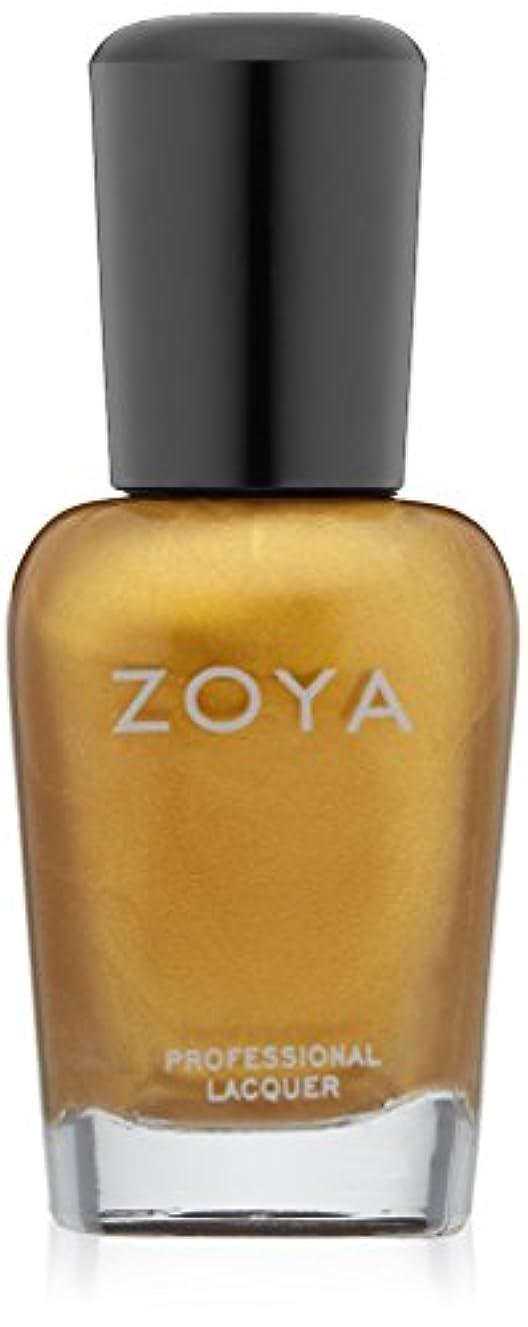 アジアカッター問題ZOYA ネイルカラーZP483(GOLDIE) 14ml