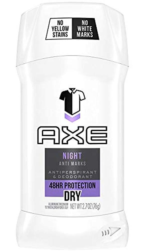 知人筋行商アックス AXE メンズ デオドラント ナイト 男性用 固形 制汗剤 48HR プロテクション ドライ 76g