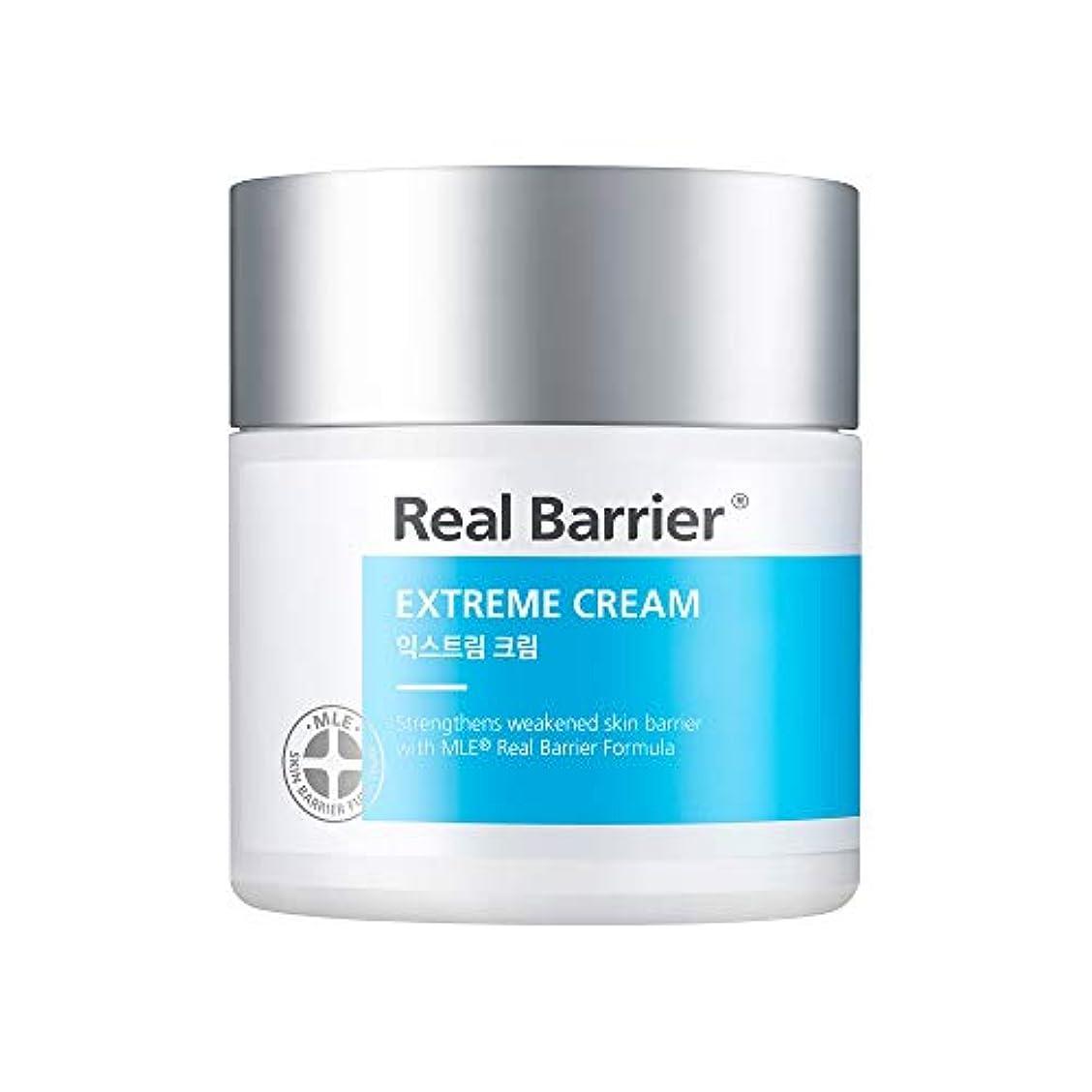 攻撃ギネス共和国アトパーム(atopalm) リアルベリアエクストリームクリーム/Atopam Real Barrier Extreme Cream
