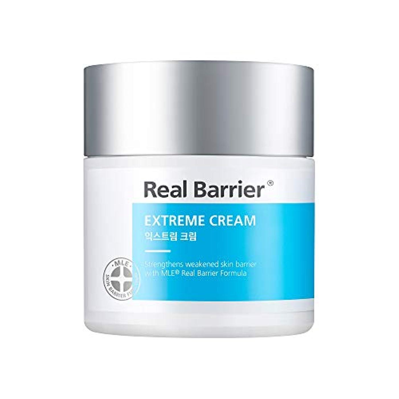 プレーヤー正確にクリアアトパーム(atopalm) リアルベリアエクストリームクリーム/Atopam Real Barrier Extreme Cream