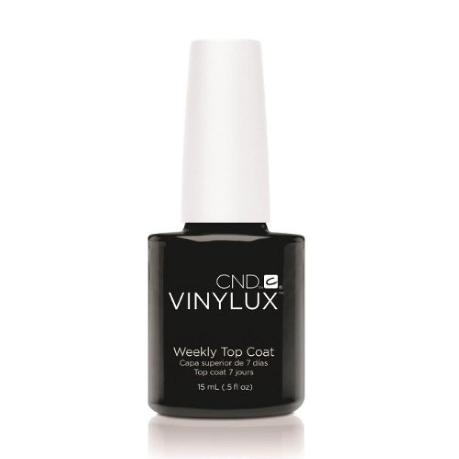 非難する議論する行為(3 Pack) CND VINYLUX Weekly Top Coat - Clear (並行輸入品)