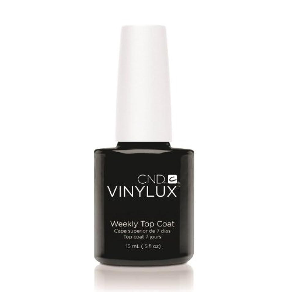 露手を差し伸べる耐えられる(3 Pack) CND VINYLUX Weekly Top Coat - Clear (並行輸入品)