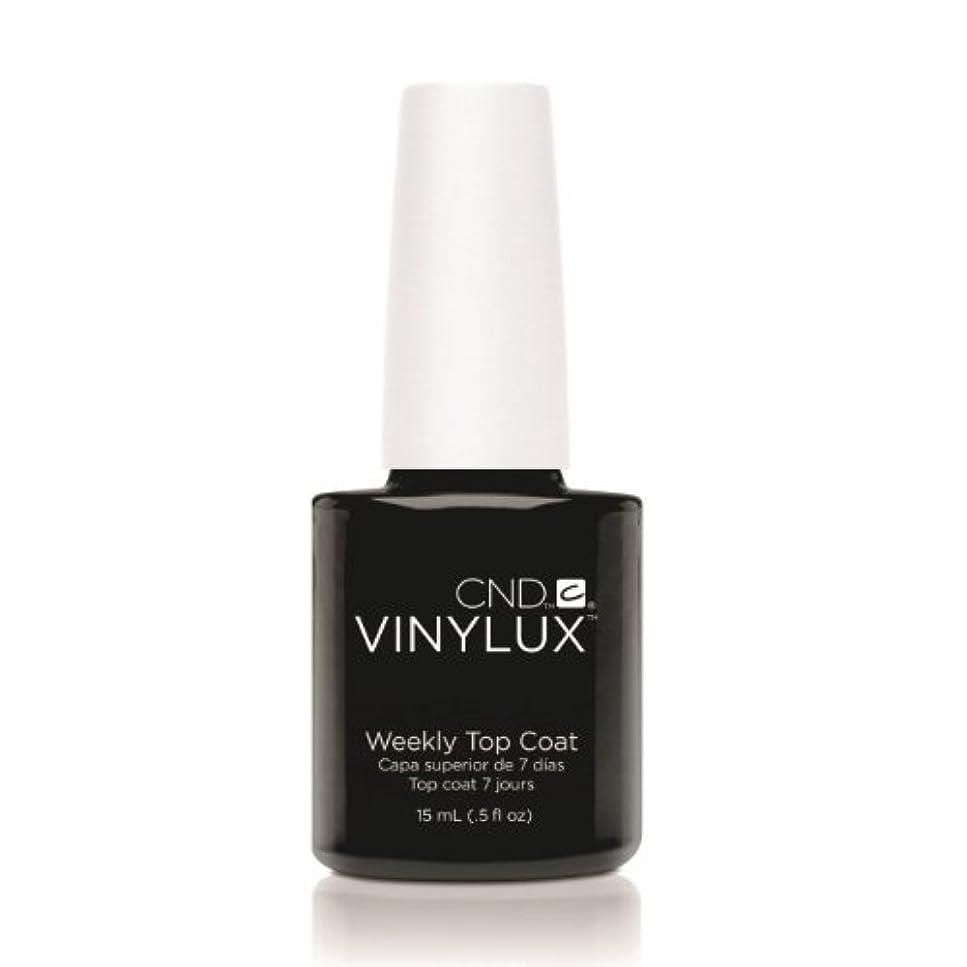 血まみれの息苦しいイタリアの(3 Pack) CND VINYLUX Weekly Top Coat - Clear (並行輸入品)