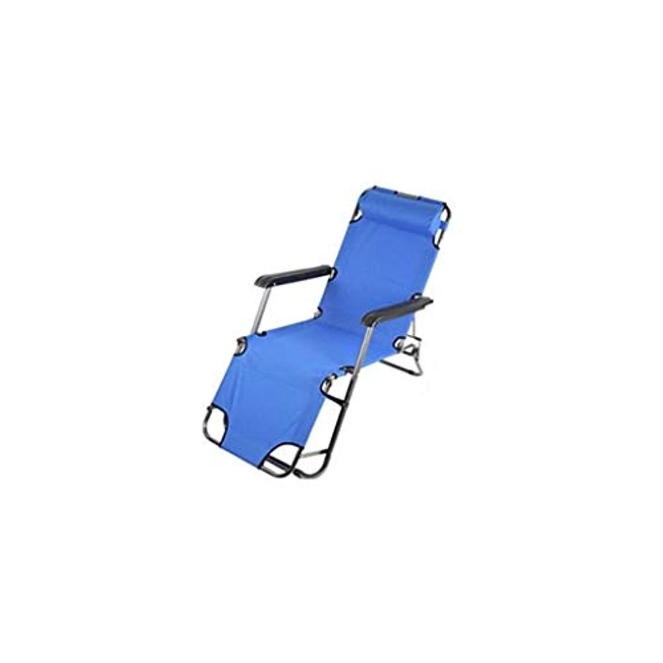 ロータリーグローブリールサンラウンジャー、折りたたみベッド、シングルベッド、オフィスの仮眠ベッド、キャンプベッド、携帯用の昼食用椅子、携帯用 SAN_Y (Color : Blue)