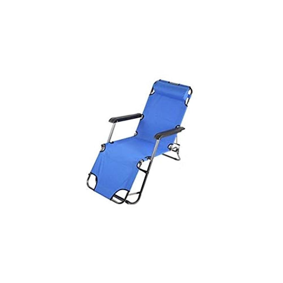 揺れる細分化する外向きサンラウンジャー、折りたたみベッド、シングルベッド、オフィスの仮眠ベッド、キャンプベッド、携帯用の昼食用椅子、携帯用 SAN_Y (Color : Blue)
