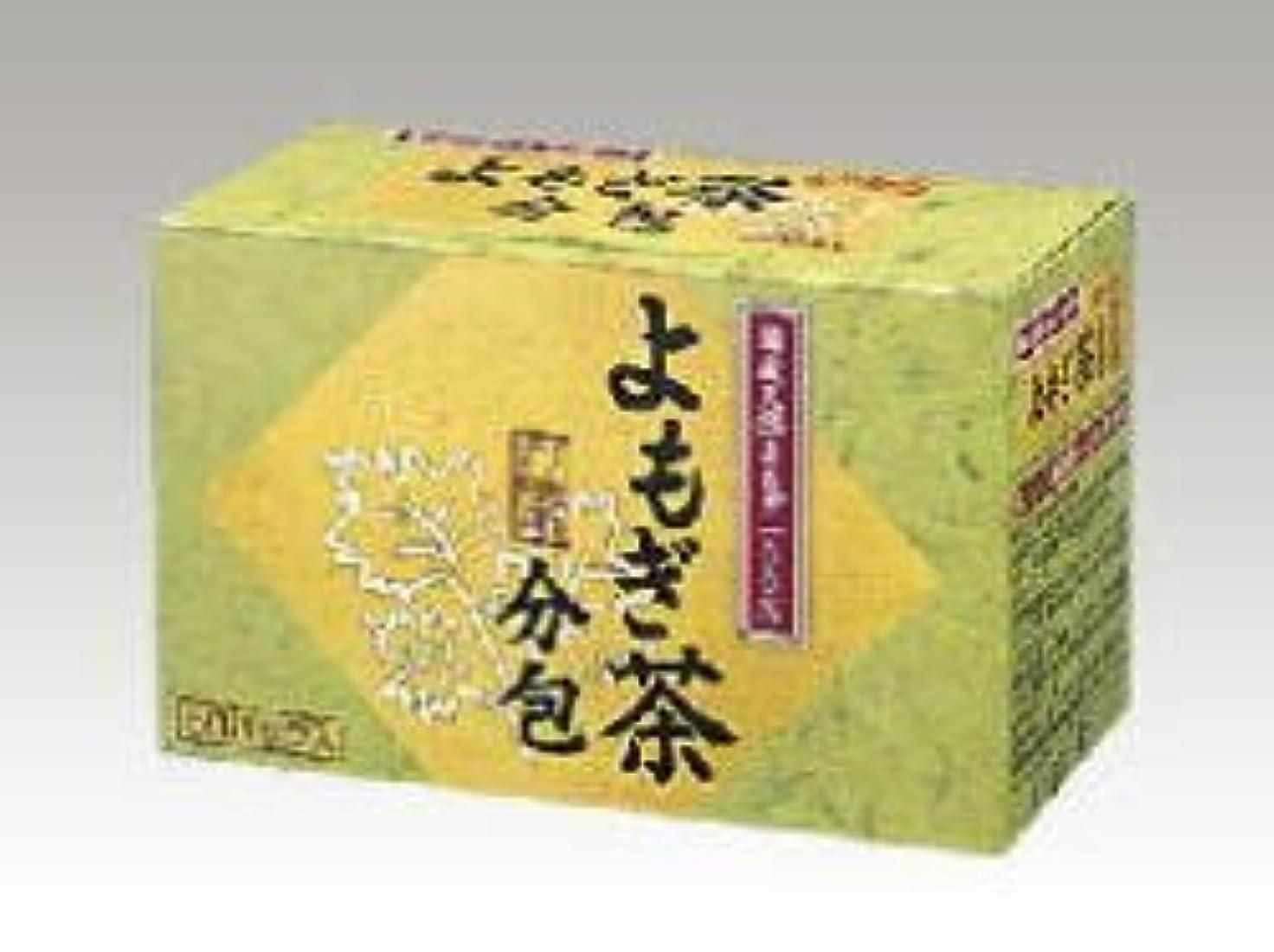 よもぎ茶(50包)