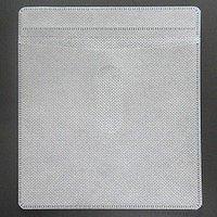 磁気研究所 不織布両面100P(200枚収納)CD/DVDケース
