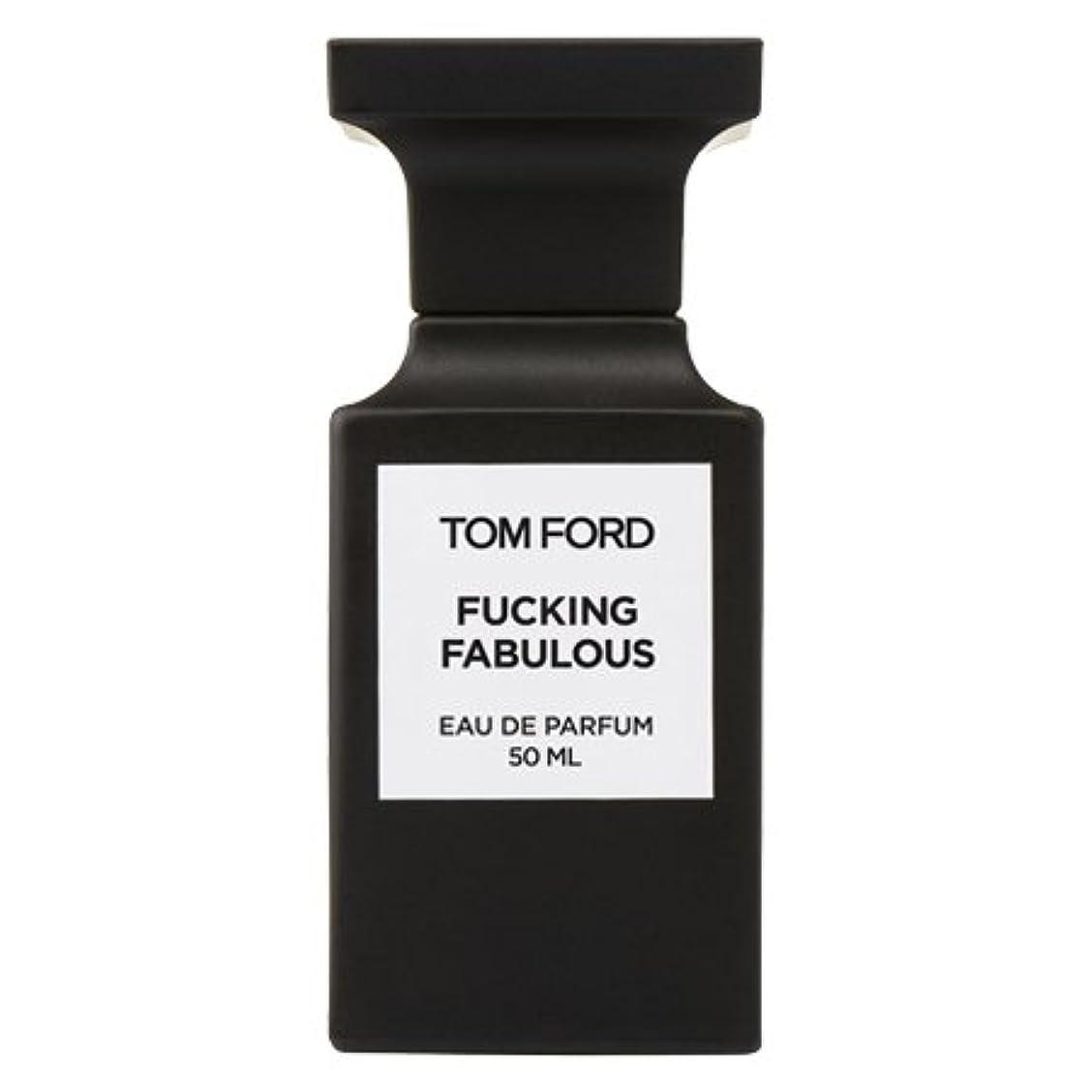 ライセンス支店命令トムフォード ファッキング ファビュラス オードパルファム EDP 50ml -TOM FORD- 【並行輸入品】