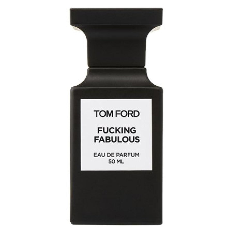 睡眠メディア同僚トムフォード ファッキング ファビュラス オードパルファム EDP 50ml -TOM FORD- 【並行輸入品】