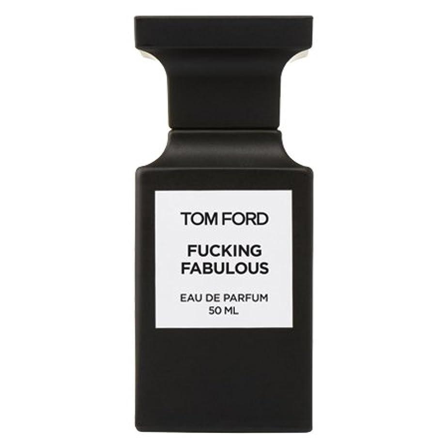 副産物ほとんどの場合ラフトトムフォード ファッキング ファビュラス オードパルファム EDP 50ml -TOM FORD- 【並行輸入品】