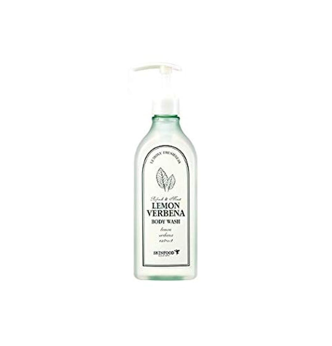 Skinfood レモンバーベナボディウォッシュ/Lemon Verbena Body Wash 335ml [並行輸入品]