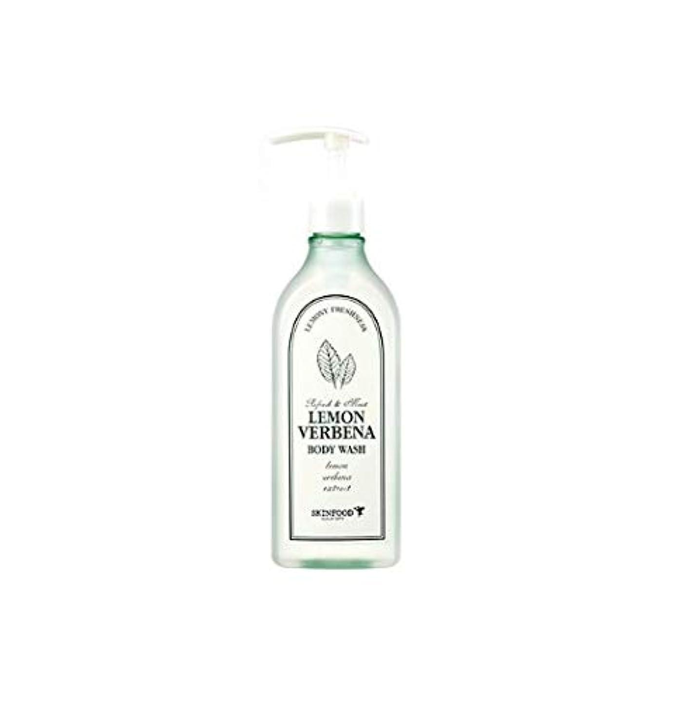 炭素精緻化避難するSkinfood レモンバーベナボディウォッシュ/Lemon Verbena Body Wash 335ml [並行輸入品]