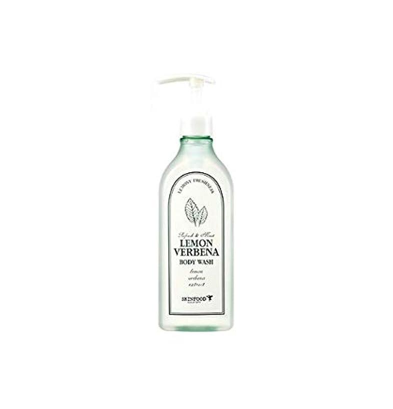 欠点出発寄託Skinfood レモンバーベナボディウォッシュ/Lemon Verbena Body Wash 335ml [並行輸入品]