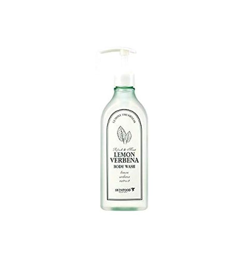 水差しわずかに専門化するSkinfood レモンバーベナボディウォッシュ/Lemon Verbena Body Wash 335ml [並行輸入品]
