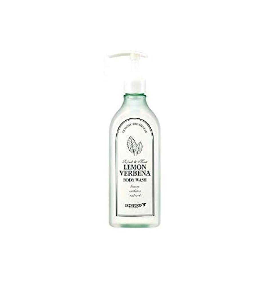 希望に満ちたランチョン期限Skinfood レモンバーベナボディウォッシュ/Lemon Verbena Body Wash 335ml [並行輸入品]