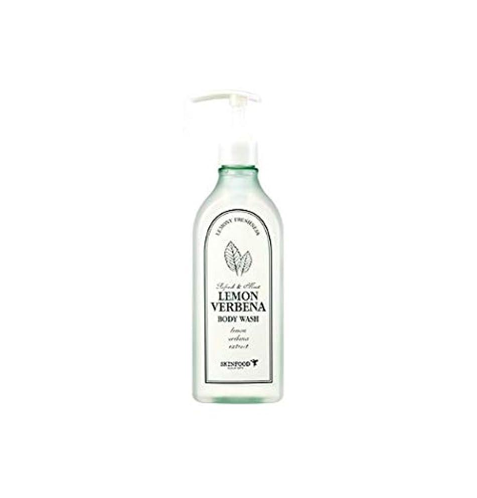 古代おかしいアイロニーSkinfood レモンバーベナボディウォッシュ/Lemon Verbena Body Wash 335ml [並行輸入品]