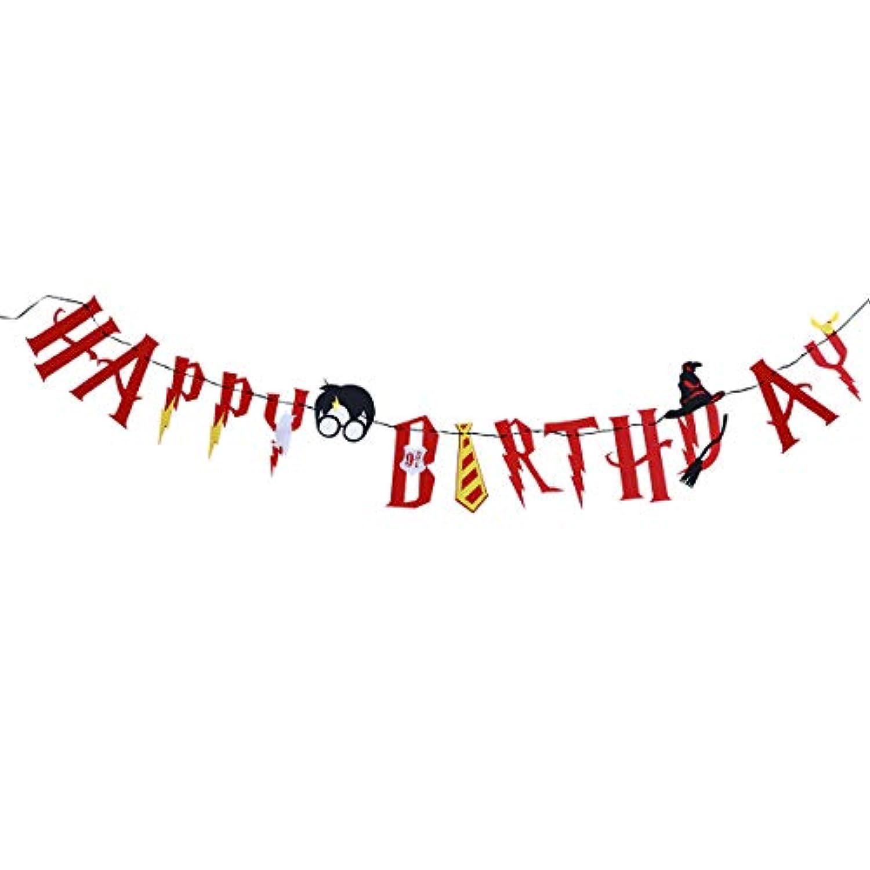 BESTOYARD ガーランド 飾り付け パーティー 誕生日 ガーランド かわいい 子供部屋 お部屋飾り 写真撮影 ガラーンド 装飾(赤)