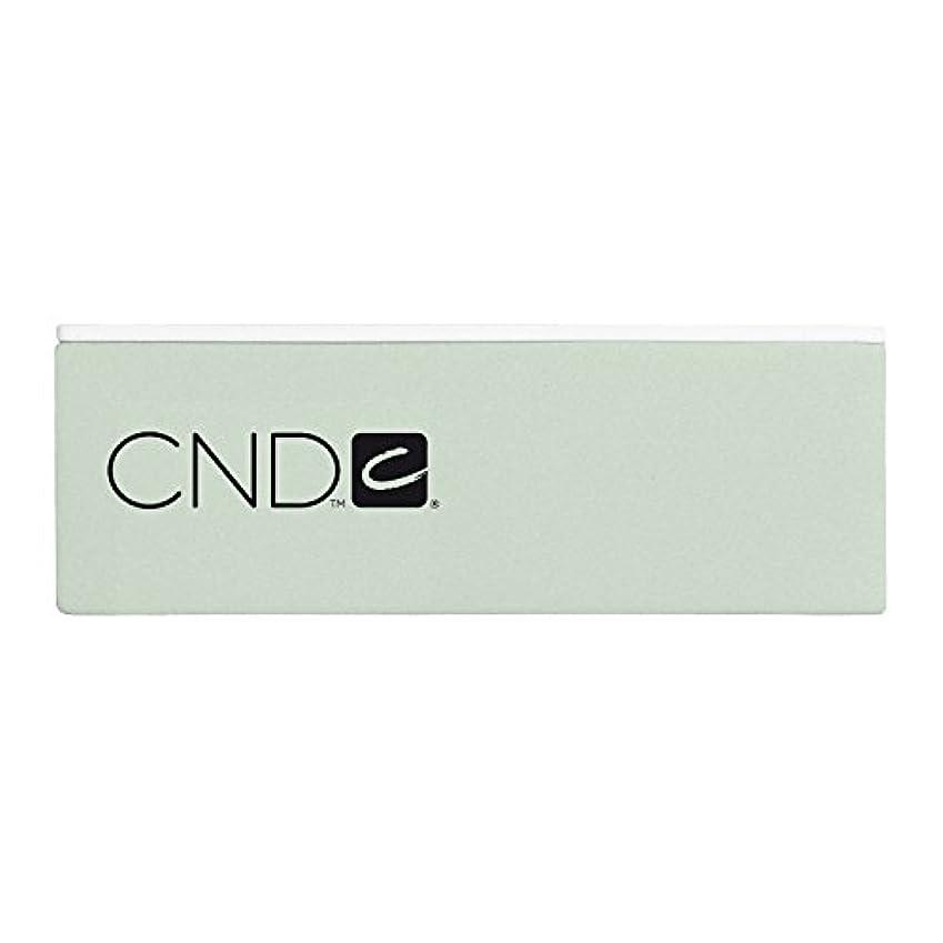 寄託失敗印象派CND Buffers - Glossing Block - 4 PACK