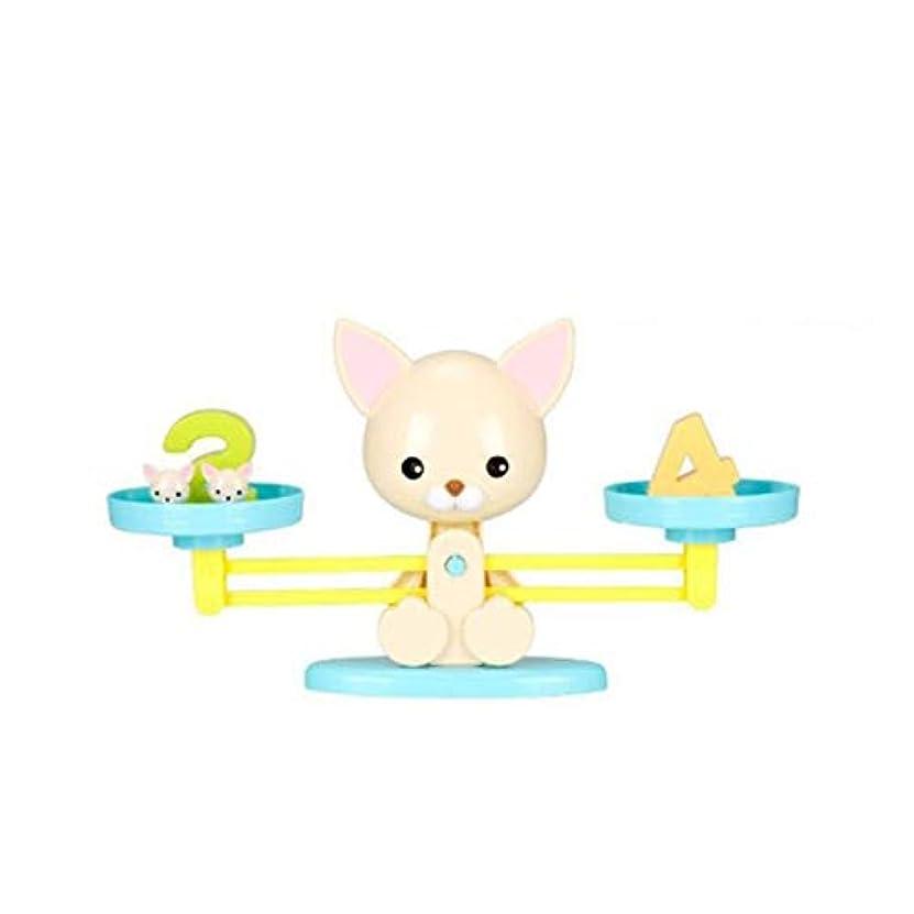 に減衰パターン数学バランススケール番号バランスボードゲーム犬動物フィギュア赤ちゃん就学前数学おもちゃ子供の教育玩具ベージュ