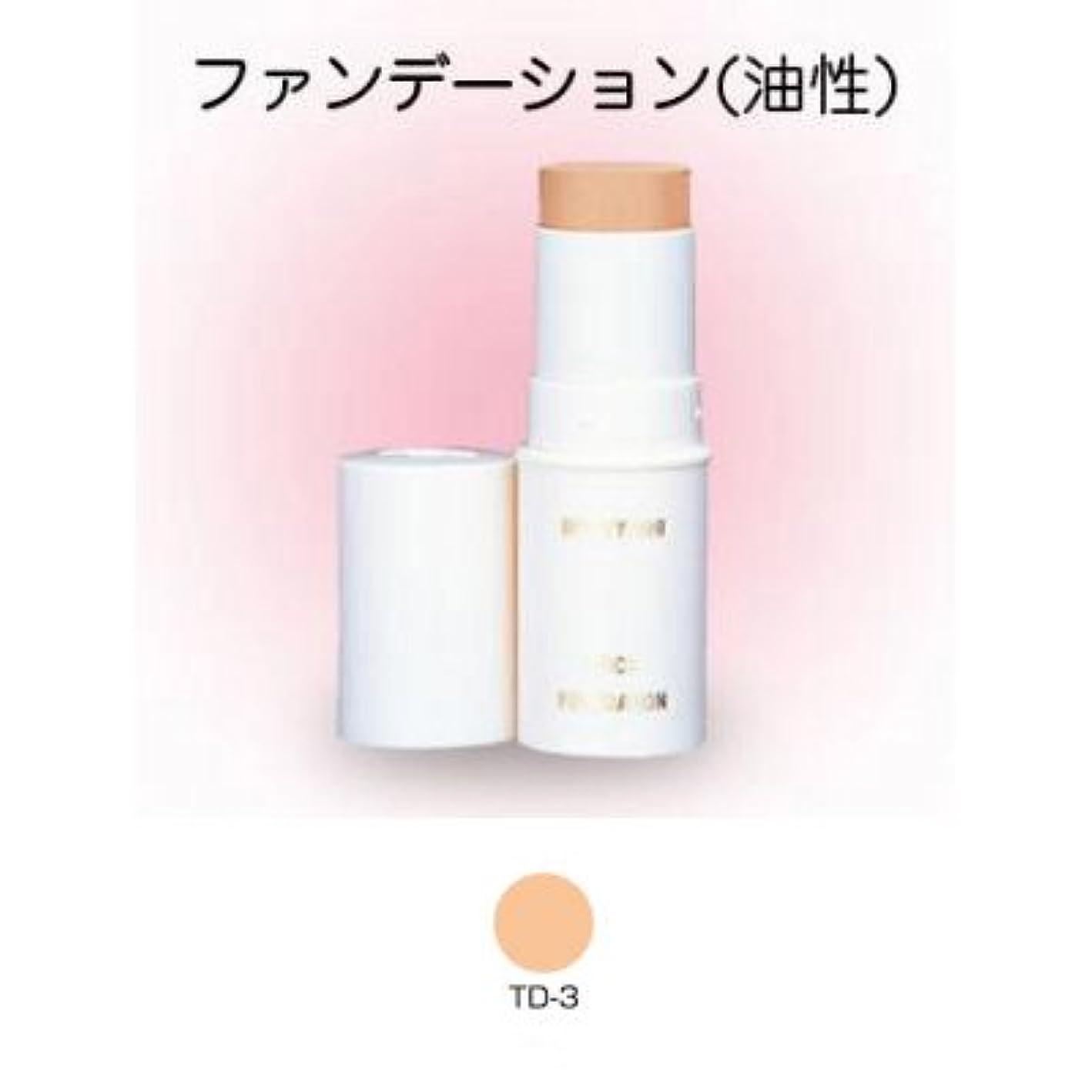 愛情事件、出来事バックスティックファンデーション 16g TD-3 【三善】