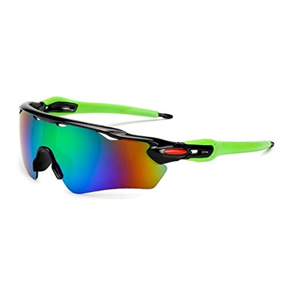 実り多い保護する傷つきやすいKoloeplf アウトドアスポーツ男性と女性の太陽防風防塵ライディンググラスマウンテンバイク (Color : B)