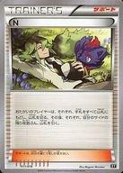 ポケモンカードゲーム サン&ムーン XY N