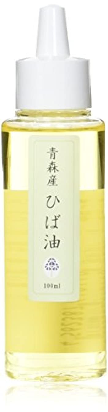 ショートカットスポットイチゴ【高級】 青森産 天然ひば油 100ml