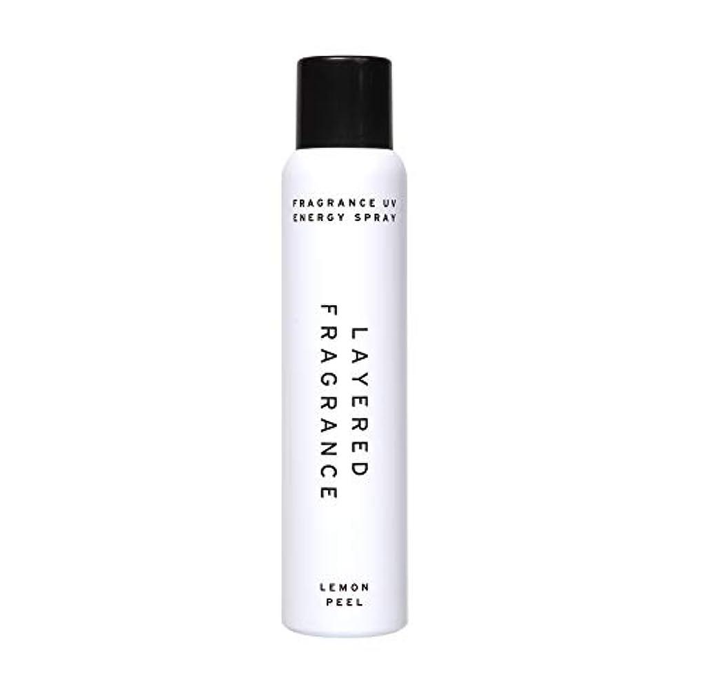 水曜日決定的定義するレイヤードフレグランス フレグランス エナジーUVスプレー レモンピール SPF50+ PA++++ LAYERED FRAGRANCE FRAGRANCE ENERGY UV SPRAY LEMON PEEL